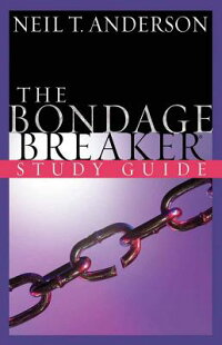 The_Bondage_Breaker:_Study_Gui