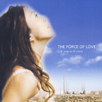 THE_FORCE_OF_LOVE