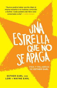 UnaEstrellaQueNoSeApaga:(ThisStarWon'tGoOut--Spanish-LanguageEdition)[RandomHouse]