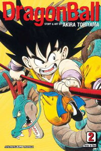 Dragon_Ball,_Volume_2
