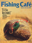 Fishing Cafe´(VOL.44)
