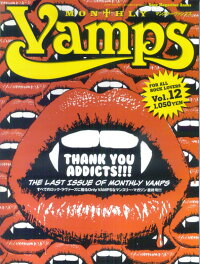 MonthlyVamps(vol.12)
