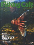 Fishing Cafe´(VOL.45)