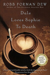 Dale_Loves_Sophie_to_Death