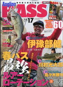 Angling BASS (アングリングバス) 2017年 06月号 [雑誌]