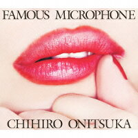 FAMOUSMICROPHONE
