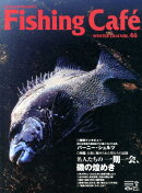 Fishing Cafe´(VOL.46)
