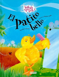 El_Patito_Bello_=_The_Beautifu