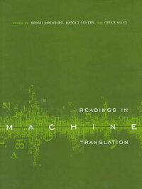 Readings_in_Machine_Translatio