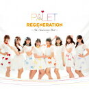 REGENERATION 〜5th Anniversary Best〜