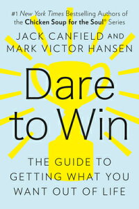 Dare_to_Win