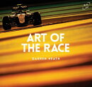 ART OF THE RACE VOL.16(H)