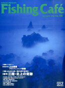 Fishing Cafe´(VOL.48)