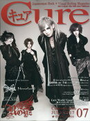 Cure (キュア) 2017年 07月号 [雑誌]