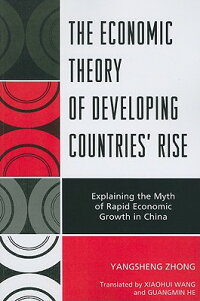 The_Economic_Theory_of_Develop