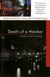 Death_of_a_Hawker