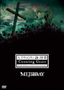 A PRIORI 詠: 序章ーCounting Goats- TOUR FINAL at TSUTAYA O-EAST