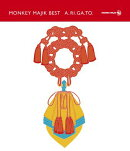 MONKEY MAJIK BEST - A.RI.GA.TO - (3CD+Blu-ray)
