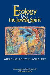 Ecology_&_the_Jewish_Spirit