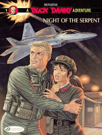 Night_of_the_Serpent