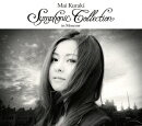 Mai Kuraki Symphonic Collection in Moscow