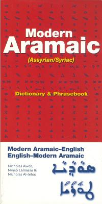 Modern_Aramaic_Dictionary_&_Ph