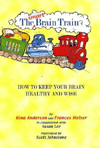The_Smart_Brain_Train:_How_to