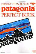 patagonia PERFECT BOOK(2012 Fall/Winte)
