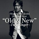 "Shigeru Matsuzaki All Time Best ""Old & New""〜I'm a Singer〜"