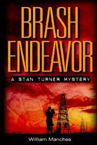 Brash_Endeavor:_A_Stan_Turner
