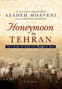 Honeymoon_in_Tehran:_Two_Years