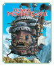 HOWL'S MOVING CASTLE PICTURE BOOK(H)