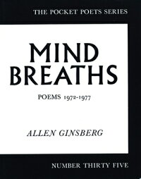 Mind_Breaths:_Poems_1972-1977