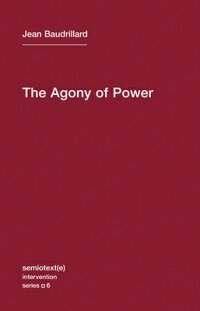 The_Agony_of_Power