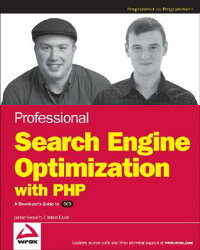 Professional_Search_Engine_Opt
