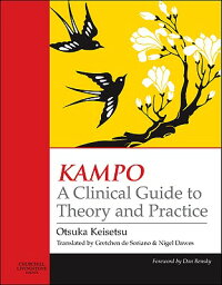 Kampo:_A_Clinical_Guide_to_The