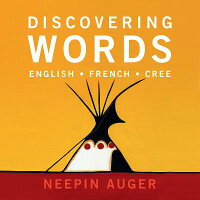 DiscoveringWords[NeepinAuger]