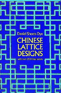 Chinese_Lattice_Designs