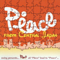 swing_presents...Peace_FROM_CENTRAL_JAPAN