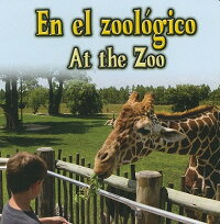 En_el_Zoologico/At_the_Zoo