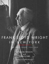 Frank_Lloyd_Wright_in_New_York