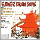 【輸入盤】Flower Drum Song - Original Broadway Cast