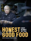Honest Good Food: Bold Flavours, Hearty Eats