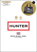 【販売店限定版】HUNTER ROYAL BLACK