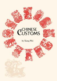 Chinese_Customs