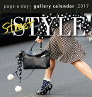 Street Style Page-A-Day Gallery Calendar 2017