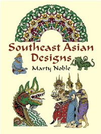 Southeast_Asian_Designs