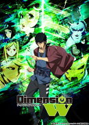 Dimension W 6【Blu-ray】