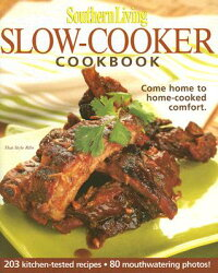 Southern_Living_Slow-Cooker_Co
