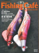 Fishing Cafe´(VOL.54)
